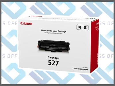 キャノン純正トナーカートリッジ527LBP-8610/8620/8630