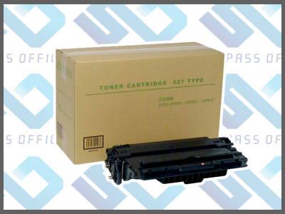 汎用新品トナーカートリッジ527LBP-8610/8620/8630