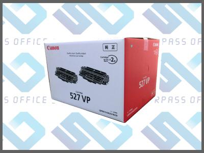 キャノン純正トナーカートリッジ527VP(2本入)LBP-8610/8620/8630