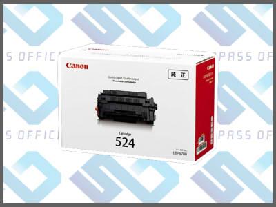 キャノン純正トナーカートリッジ524LBP-6700/6700i