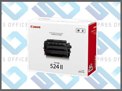 キャノン純正トナーカートリッジ524IILBP-6700/6700i