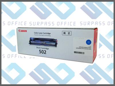 キャノン純正ドラムカートリッジ502(C)シアンLBP-5600/5600SE/5610/59005900SE/5910/5910F
