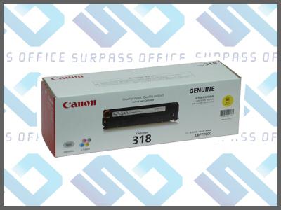 キャノン純正トナーカートリッジ318(Y)イエローLBP-7200C/7200CN/7600C