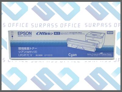 エプソン純正LPC4T7CV Mサイズ(シアン) LP-S510