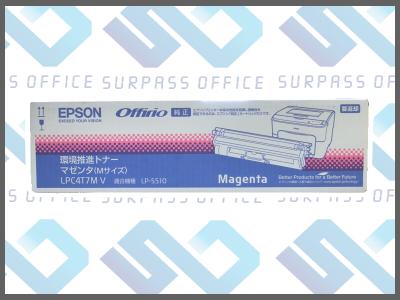 エプソン純正LPC4T7MV Mサイズ(マゼンタ) LP-S510
