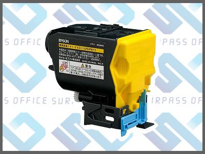 エプソン純正LPC4T9YV(イエロー)LP-M720F/S820
