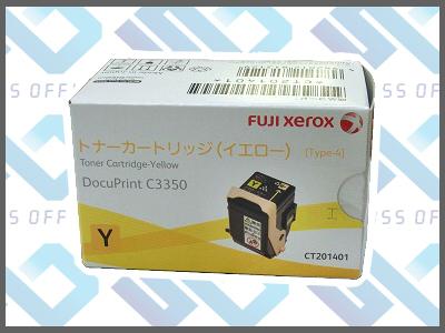 ゼロックス純正品CT201401(イエロー) C3350