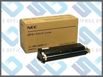 NEC純正PR-L8000-11MultiWriter 8000E