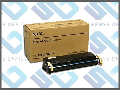 NEC純正PR-L8000-12MultiWriter 8000E