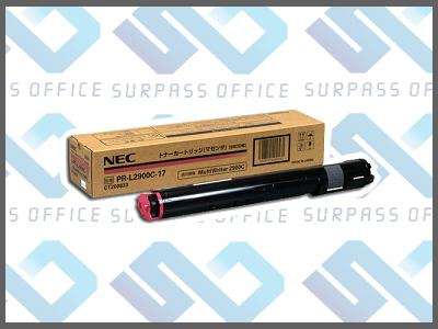 NEC純正PR-L2900C-17(M)カラーマルチライター2900C