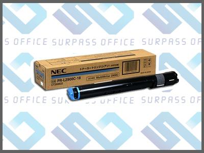 NEC純正PR-L2900C-18(C)カラーマルチライター2900C