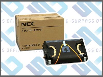 NEC純正PR-L2900C-31ドラムカートリッジカラーマルチライター2900C