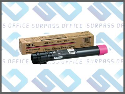 NEC純正PR-L9300C-17(M)カラーマルチライター9300C/9350C