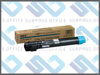 NEC純正PR-L9300C-18(C)カラーマルチライター9300C/9350C