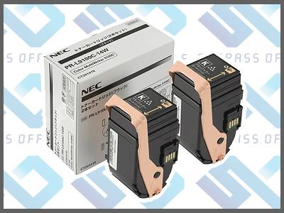 NEC純正PR-L9100C-14W(K)(2本入)カラーマルチライター9100C