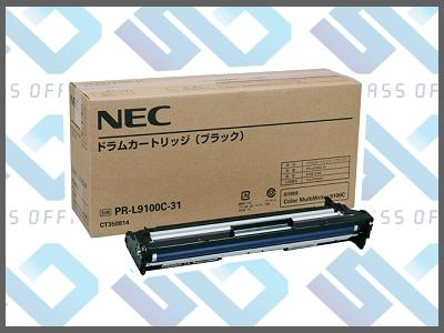 NEC純正PR-L9100C-31 ブラック専用ドラムカートリッジカラーマルチライター9100C