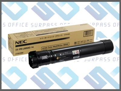 NEC純正PR-L9950C-14(K)カラーマルチライター9950C