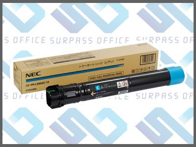 NEC純正PR-L9950C-13(C)カラーマルチライター9950C