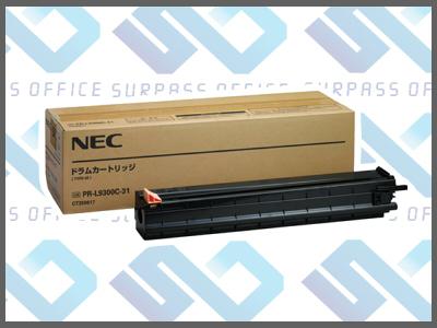 NEC純正PR-L9300C-31ドラムカートリッジ カラーマルチライター9300C/9350C※各色共通 ※各色必要