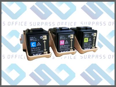 リサイクルトナーPR-L9100C-11(Y)12(M)13(C)カラー3本セットカラーマルチライター9100C