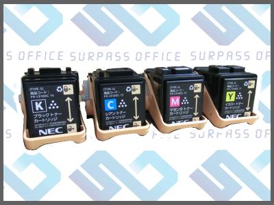 リサイクルトナーPR-L9100C-11(Y)12(M)13(C)14(K)全色4本セットカラーマルチライター9100C