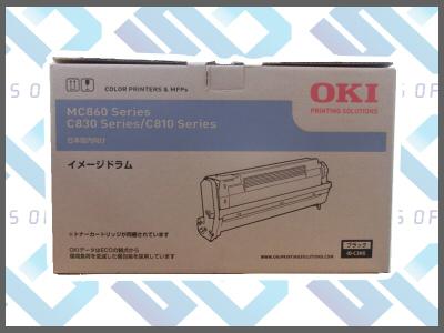 OKI純正ID-C3KK (ブラック ドラム)/C810dn/C810dn-T830dn/MC860dn/MC860dtn