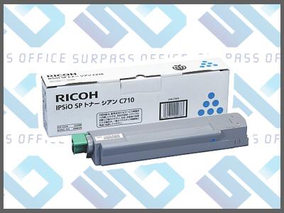 リコー純正SPトナー C710 シアン C710/SP C710e/SP C711/SP C720/SP C721