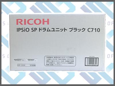 リコー純正SPドラムユニット ブラック C710C710/SP C710e/SP C711/SP C720/SP C721