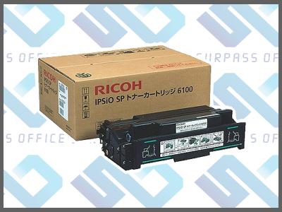 リコー純正SPトナー 6100SP6100/SP6110/SP6120/SP6210/SP6220/SP6310/SP6320/SP6330