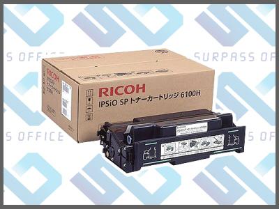 リコー純正SPトナー 6100HSP6100/SP6110/SP6120/SP6210/SP6220/SP6310/SP6320/SP6330
