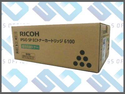 リコー純正IPSiO SP ECトナーカートリッジ6100SP6100/SP6110/SP6120/SP6210/SP6220/SP6310/SP6320/SP6330