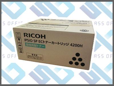 リコー純正IPSiO SPトナー ECトナー4200HSP4210/SP4300/SP4310