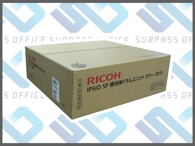 リコー純正SPドラムユニット カラー C810 C810/SP C811