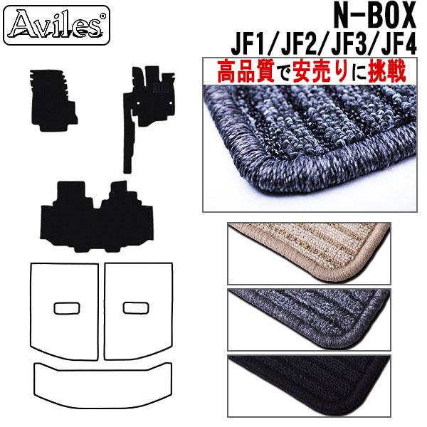 当日発送可能 高品質で安さに挑戦 消臭抗菌 ホンダ N-BOX JF1 JF2 JF3 泥落ち防止 リアステップまでカバー 当日発送可 NBOX 開催中 高品質で安売りに挑戦 2020 独自設計 JF4 フロアマット