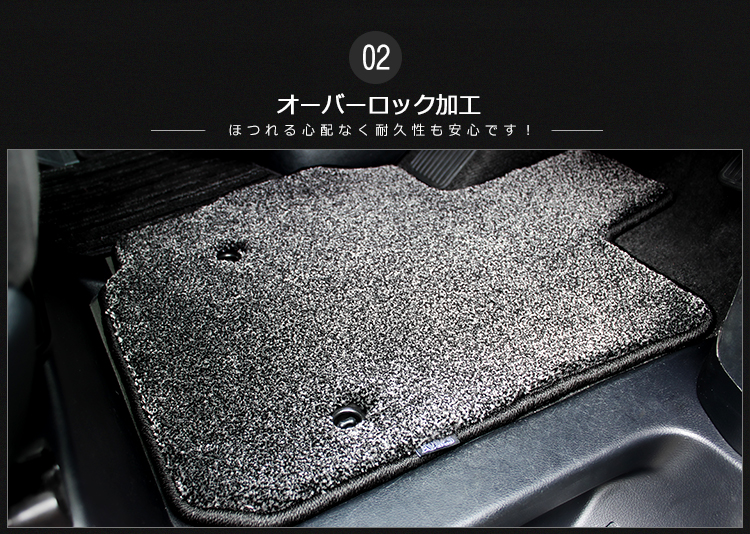 【これ以上ない贅沢 厚さ脅威の2CM】 エスクード フロアマット「最高級フロアマット」