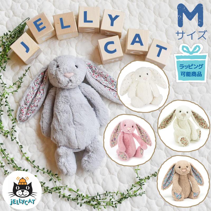 Jellycat フワフワぬいぐるみ