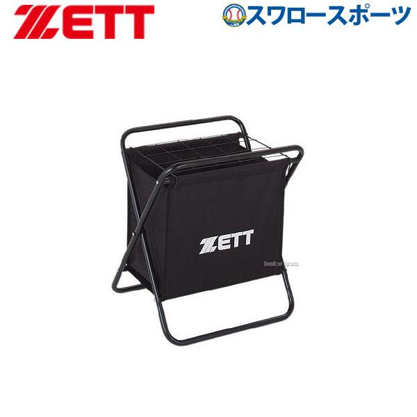 ゼット ZETT バットスタンド BM602 バット ZETT 野球部 入学祝い 合格祝い 春季大会 新入生 卒業祝いのプレゼントにも 野球用品 スワロースポーツ