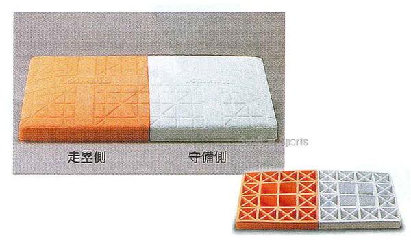 ミズノ ソフトボール用 ダブルファーストベース (公式規格品) 16JAB15000 Mizuno 野球部 野球用品 スワロースポーツ