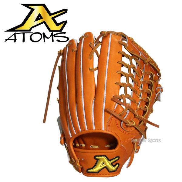 ATOMS アトムズ 硬式グローブ グラブ 外野用 外野手用 AKG-7 野球部 高校野球 入学祝い 合格祝い 春季大会 新入生 卒業祝いのプレゼントにも 野球用品 スワロースポーツ