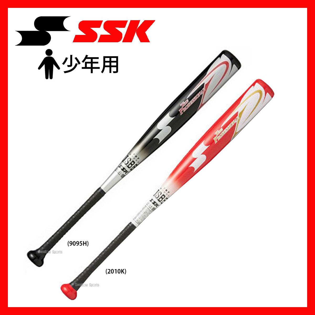 【あす楽対応】 SSK エスエスケイ 少年 ジュニア 軟式 FRP製 バット ザプロフェッショナル TPNCJ0117F 入学祝い 軟式用 野球部 野球用品 スワロースポーツ
