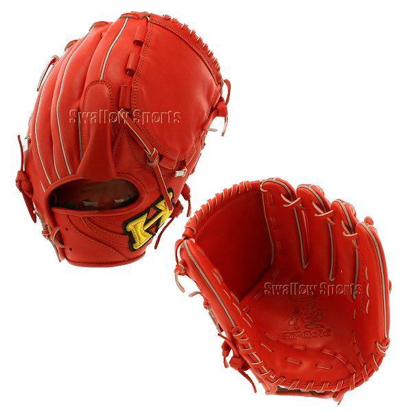 【あす楽対応】 ハイゴールド 限定 軟式 グローブ グラブ 己極 投手用 OKG-801SP 軟式用 新入学 新入部員 入学祝い、父の日、子供の日のプレゼントにも 軟式野球 野球用品 スワロースポーツ
