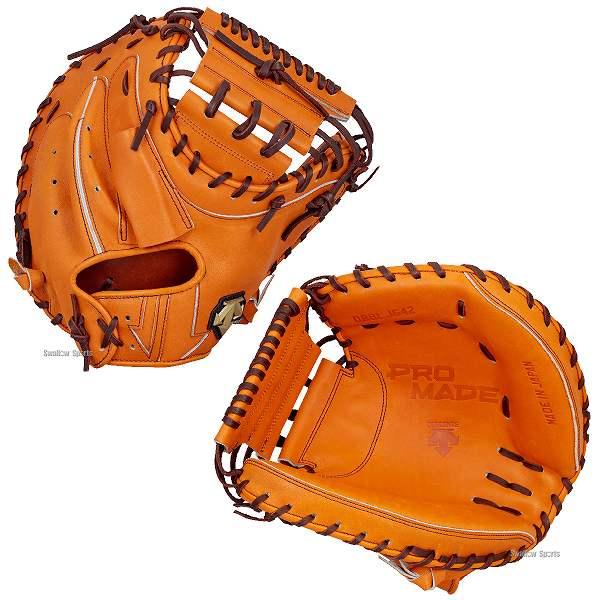 デサント 硬式 グラブ 捕手用 キャッチャーミット DBBLJG42 硬式用 グローブ 合宿 野球部 高校野球 秋季大会 野球用品 スワロースポーツ