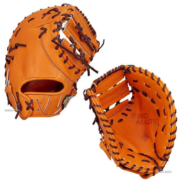 デサント 限定 硬式 ファーストミット 一塁手用 DBBLJG43 硬式用 グローブ 右投げ 左投げ 野球部 高校野球 入学祝い 合格祝い 春季大会 新入生 卒業祝いのプレゼントにも 野球用品 スワロースポーツ