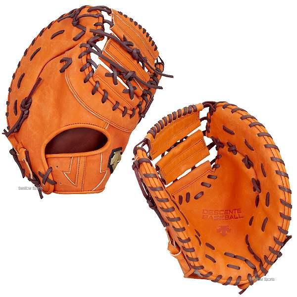 デサント 野球 軟式 グラブ 一塁手用 ファーストミット DBBLJG53 軟式用 グローブ 野球部 M号 M球 入学祝い 合格祝い 春季大会 新入生 卒業祝いのプレゼントにも 野球用品 スワロースポーツ