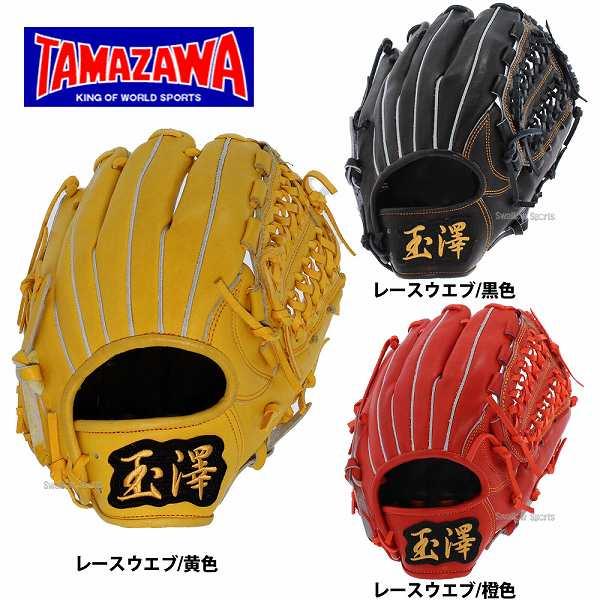少年野球 グローブ 少年軟式グローブ 玉澤 タマザワ カンタマ シリーズ 百十二番 KANTAMA-112 J号球 お年玉や、冬のボーナスのお買い物にも 野球用品 スワロースポーツ