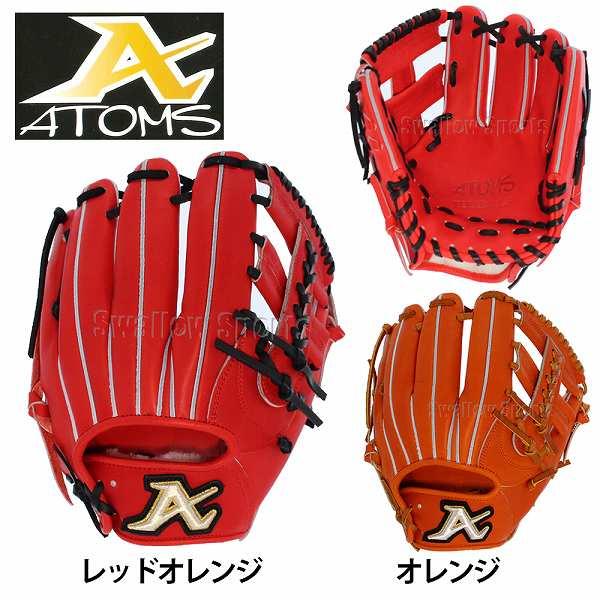 【あす楽対応】 送料無料 ATOMS アトムズ 硬式グローブ グラブ Global Line 内野手用 AGL-501 硬式用 甲子園 合宿 野球部 野球用品 スワロースポーツ