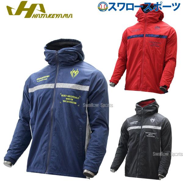 【あす楽対応】 ハタケヤマ hatakeyama 限定 ウェア 裏フリース ジャケット 長袖 HF-FJ19 新商品 ウエア 野球用品 スワロースポーツ