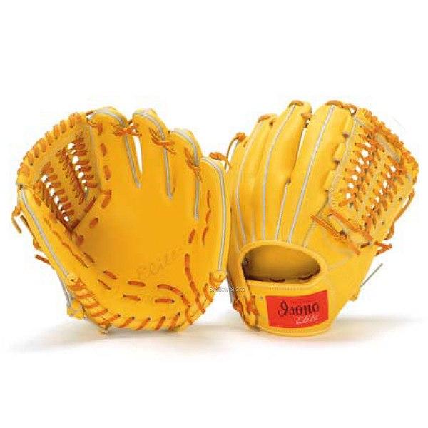 イソノ isono 野球 軟式 グローブ 一般 グラブ ELITE SERIES 内野手用 G-1806 軟式用 M号 M球 入学祝い 合格祝い 春季大会 新入生 卒業祝いのプレゼントにも 野球部 野球用品 スワロースポーツ