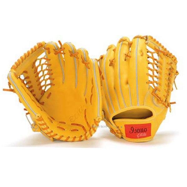 イソノ isono 野球 軟式 グローブ 一般 グラブ ELITE SERIES 外野用 外野手用 G-1807 軟式用 M号 M球 入学祝い 合格祝い 春季大会 新入生 卒業祝いのプレゼントにも 野球部 野球用品 スワロースポーツ