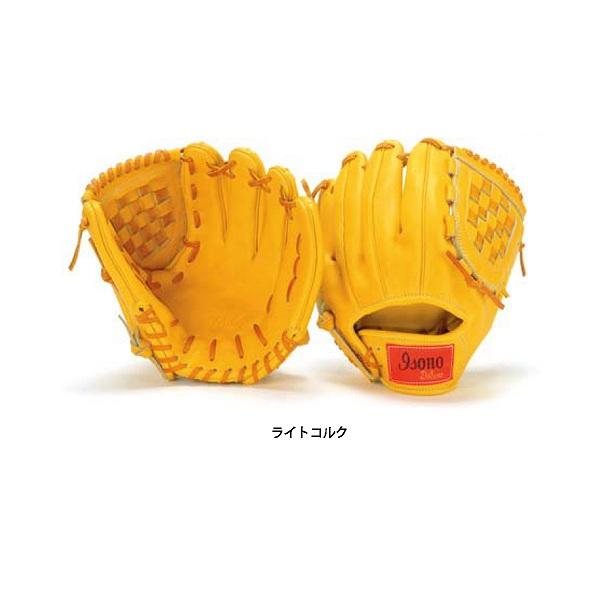 イソノ isono 野球 軟式 グローブ 一般 グラブ DELUXE SERIES オールラウンド用 G-2180 軟式用 M号 M球 入学祝い 合格祝い 春季大会 新入生 卒業祝いのプレゼントにも 野球部 野球用品 スワロースポーツ